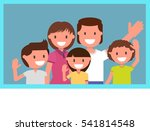 family photo. mom  dad  kids ... | Shutterstock .eps vector #541814548