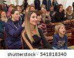 odessa  ukraine   december 22 ... | Shutterstock . vector #541818340