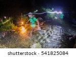 kazakhstan  almaty   09 july... | Shutterstock . vector #541825084