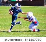 stiff arm | Shutterstock . vector #541867780