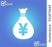 yen jpy currency speech bubble...