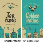 set of vector banners on the... | Shutterstock .eps vector #541881850