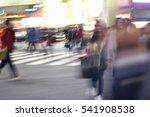 people in shibuya  tokyo  japan | Shutterstock . vector #541908538