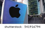 street signage board with apple ... | Shutterstock . vector #541916794
