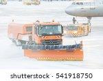 moscow  russia   december 06 ... | Shutterstock . vector #541918750