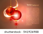 postcard chinese new year... | Shutterstock .eps vector #541926988