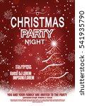 vector christmas night party... | Shutterstock .eps vector #541935790