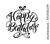 happy birthday lettering .hand...   Shutterstock .eps vector #541936159