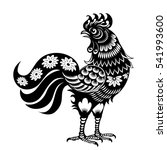 black paper cut a rooster... | Shutterstock .eps vector #541993600