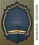 islamic vector design eid... | Shutterstock .eps vector #542110456