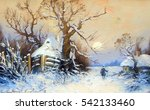 oil painting.winter in village... | Shutterstock . vector #542133460