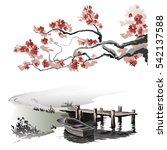 Sakura Branch Over The Lake....