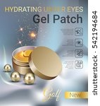 hydrating under eye gel patches ... | Shutterstock .eps vector #542194684