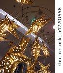 star light christmas    Shutterstock . vector #542201998