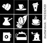 coffee icon.vector illustration. | Shutterstock .eps vector #542332420