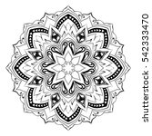 mandala. round ornament pattern....   Shutterstock .eps vector #542333470