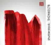 grunge vector abstract  ... | Shutterstock .eps vector #542460178