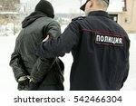 Police From Russia. On Clothes...