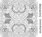 tracery seamless calming... | Shutterstock .eps vector #542494588