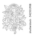 rose flower coloring book for... | Shutterstock . vector #542531908