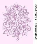 rose flower color drawing... | Shutterstock . vector #542531920