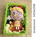 Small photo of The girl is made of rice. Creative food for good mood and appetite. Kyaraben, bento, chib