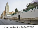 paris  france  24 dec 2016 ... | Shutterstock . vector #542607838