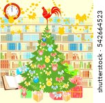 christmas card with christmas... | Shutterstock .eps vector #542664523