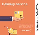 delivery service concept.... | Shutterstock .eps vector #542669764