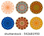 vector set mandala different... | Shutterstock .eps vector #542681950