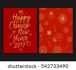chinese calendar for year of... | Shutterstock .eps vector #542733490