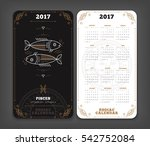 pisces 2017 year zodiac... | Shutterstock .eps vector #542752084