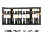 vintage abacus isolated on... | Shutterstock . vector #542828200