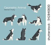 geometric lowpoly animal... | Shutterstock .eps vector #542840830