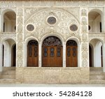 Historic Old House In Kashan ...