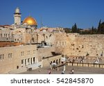 View On The Wailing Wall In...