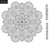flower mandala. vintage...   Shutterstock .eps vector #542858374