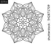 flower mandala. vintage... | Shutterstock .eps vector #542871709