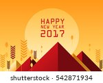 happy new year 2017 banner and... | Shutterstock .eps vector #542871934