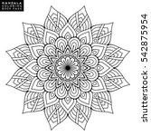 flower mandala. vintage... | Shutterstock .eps vector #542875954