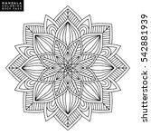 flower mandala. vintage... | Shutterstock .eps vector #542881939