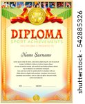 sport achievement diploma... | Shutterstock .eps vector #542885326