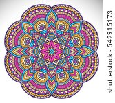 ornament beautiful card with... | Shutterstock . vector #542915173