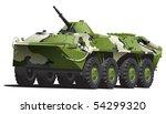 Armored Troop Carrier.