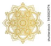 vector beautiful mandala.... | Shutterstock .eps vector #543002974