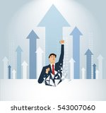 businessman breaking the wall.... | Shutterstock .eps vector #543007060