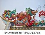 golden dragon | Shutterstock . vector #543013786