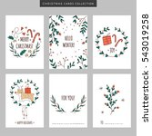set of christmas and new year... | Shutterstock .eps vector #543019258