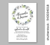 anemone wedding invitation card ... | Shutterstock .eps vector #543034018