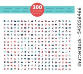 big collection of flat logo... | Shutterstock . vector #543036466